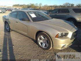 2014 Dodge Charger 5.7L For Sale in De Soto IA vin: 2C3CDXAT8EH316269