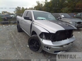2012 RAM 1500 5.7L For Sale in Rock Tavern NY vin: 1C6RD7GTXCS315134
