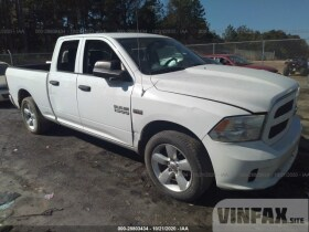 2013 RAM 1500 5.7L For Sale in Byram MS vin: 1C6RR6FT8DS550565
