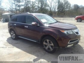 vin: 2HNYD2H49AH507254 2010 Acura MDX 3.7L For Sale in Loganville GA