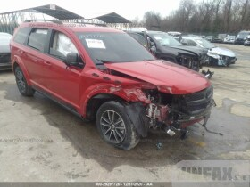 vin: 3C4PDCAB5JT228049 2018 Dodge Journey 2.4L For Sale in Baltimore MD