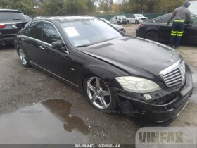 vin: WDDNG9FB2AA296235 2010 Mercedes-benz S-class 3.5L For Sale in Baltimore MD