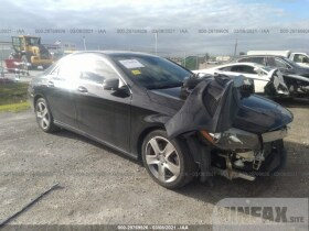 vin: WDDSJ4EB9GN300548 2016 Mercedes-benz CLA 2.0L For Sale in Pembroke Pines FL