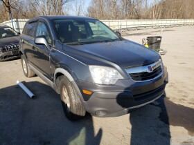 vin: 3GSALAE17AS607255 2010 Saturn Vue Xe 2.4L