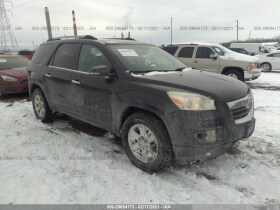 vin: 5GZLRVED5AJ204153 2010 Saturn Outlook 3.6L For Sale in Indianapolis IN