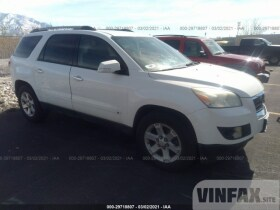 vin: 5GZLVUED3AJ134108 2010 Saturn Outlook 3.6L For Sale in Ogden UT