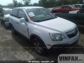 vin: 3GSALAE13AS593788 2010 Saturn VUE 2.4L For Sale in Greenwood LA