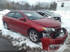 vin: 4T1BF1FK4CU569254 2012 Toyota Camry 2.5L For Sale in Templeton MA